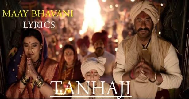 Maay Bhavani Lyrics-Tanhaji