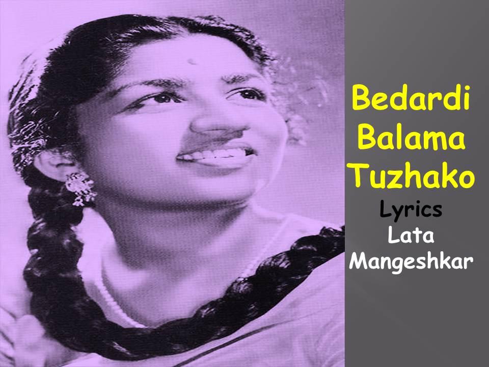 Bedardi Balama Tujhko Lyrics|Arzoo|Lata Mangeshkar