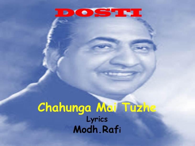 Chahunga Mai Tujhe Lyrics| Dosti | Mohammad Rafi