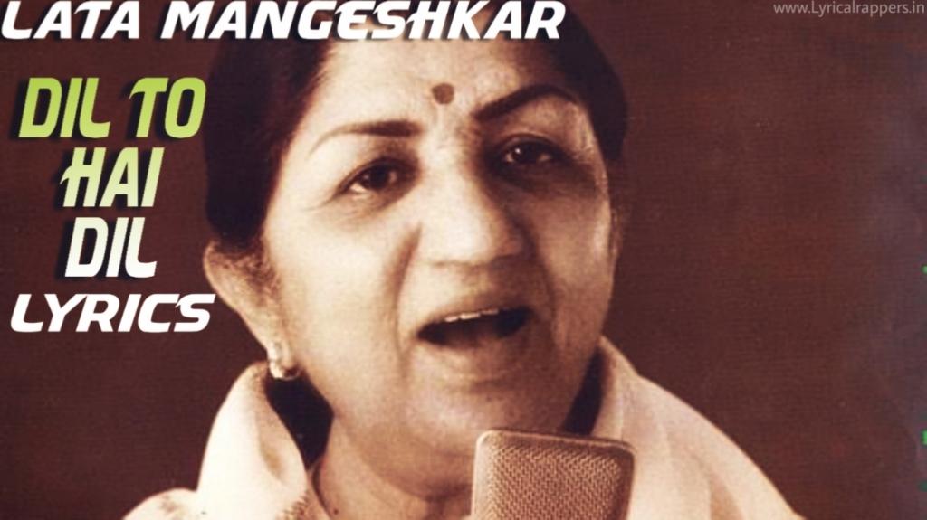 Dil Toh Hai Dil Lyrics|Muqaddar Ka Sinkandar|Lata Mangeshkar