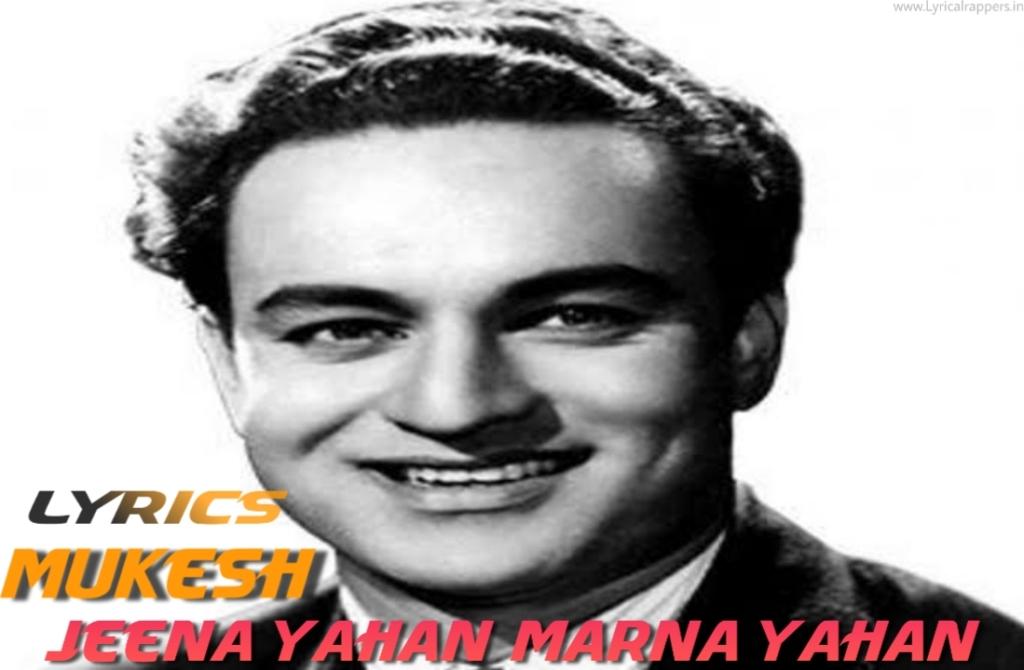 Jeena yahan marna yahan Lyrics|Mera Naam Joker|Mukesh