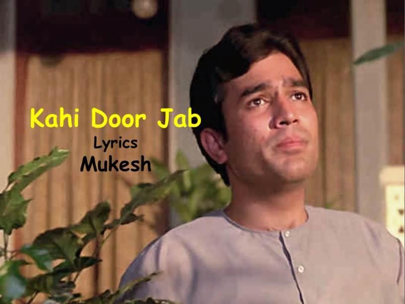 Kahin Door Jab Lyrics I| Anand | Mukesh