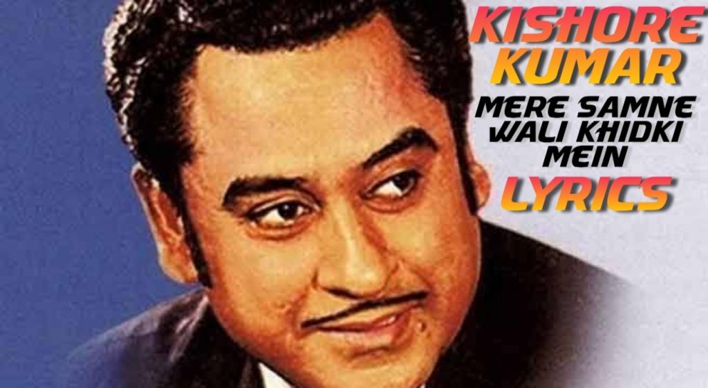 Mere Samne Wali Khidki Mein Lyrics|Padosan|Kishor Kumar