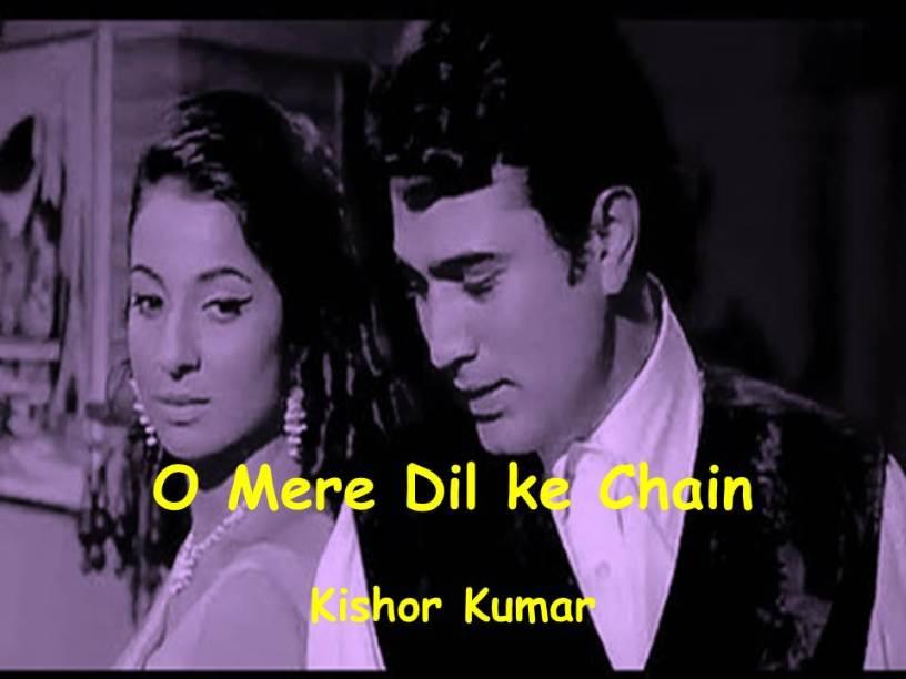 O Mere Dil Ke Chain Lyrics   Mere Jeevan Sathi  Kishore Kumar