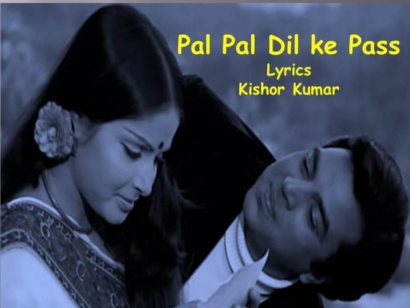 Pal Pal Dil Ke Paas Lyrics| Blackmail | Kishore Kumar
