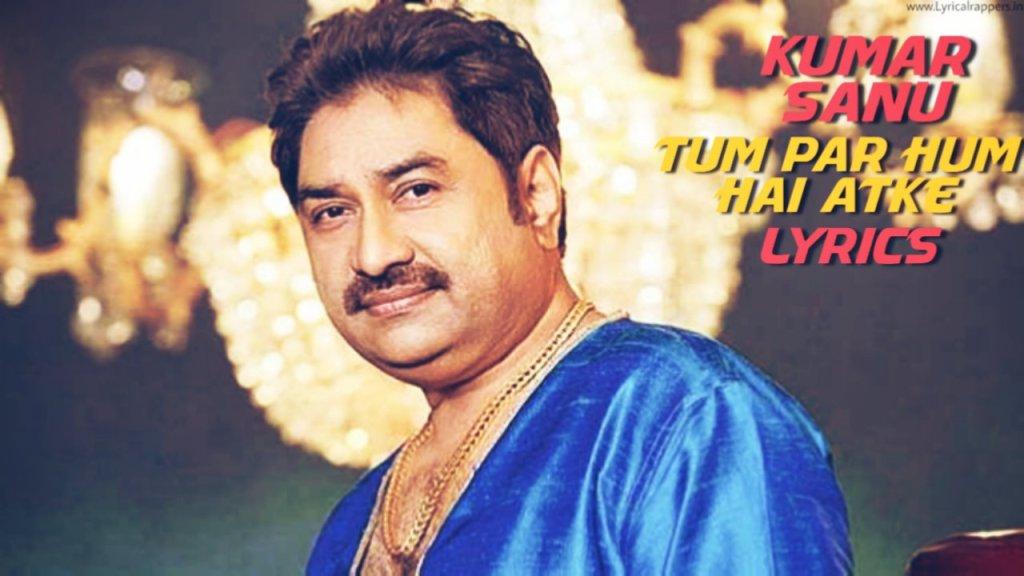 Tum par Hum Hai Stake Yara Lyrics|Pyar Kiya To Darna Kya|Kumar Sanu