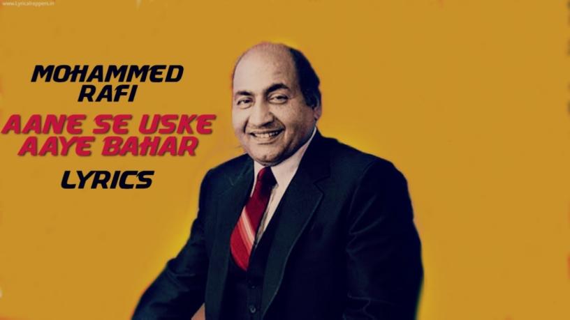 Aane Se Uske Aaye Bahar Lyrics | Mohammed Rafi