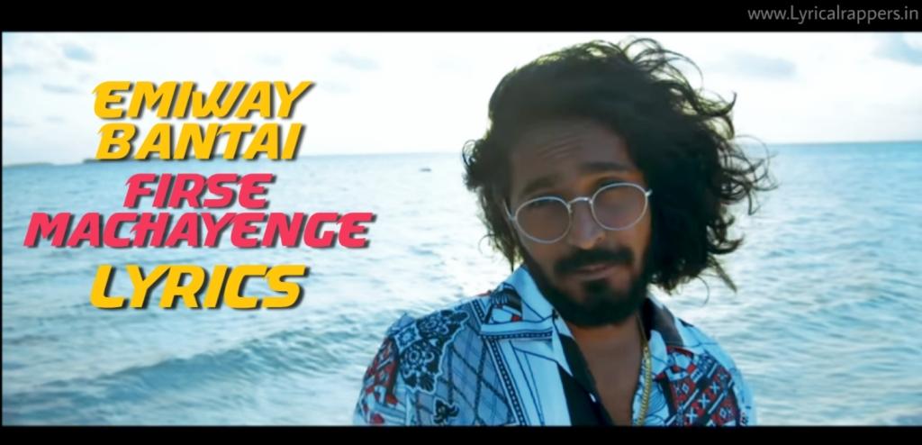 Firse Machayenge Lyrics | Emiway