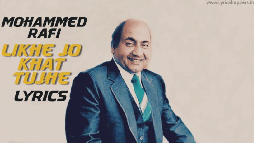 Likhe Jo Khat Tujhe Lyrics | Mohmmad Rafi