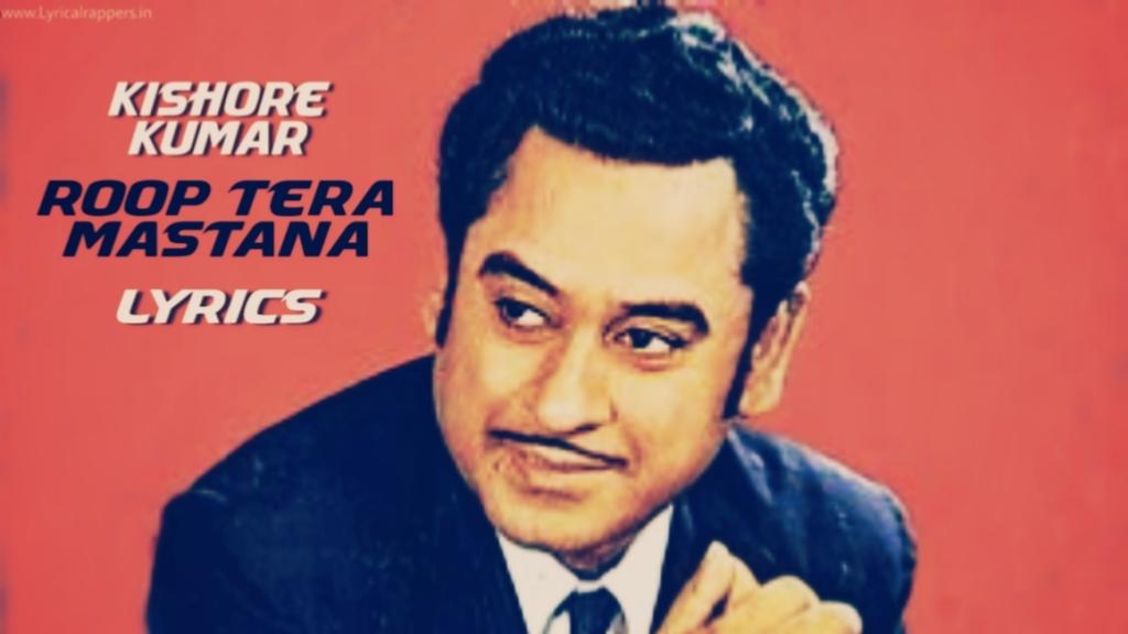 Roop Tera Mastana Lyrics| Kishore Kumar