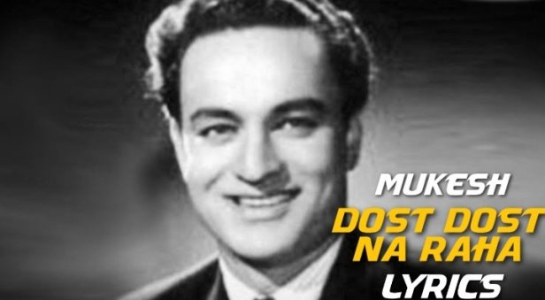 Dost Dost Na Raha Lyrics |Mukesh