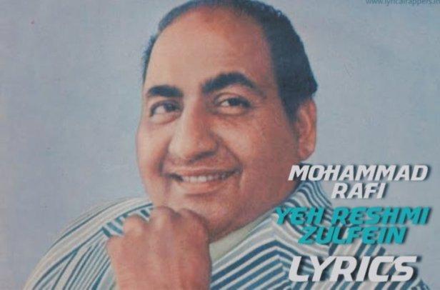 Yeh Reshmi Zulfein Lyrics | Mohammed Rafi