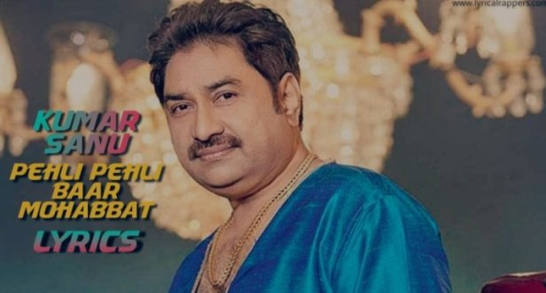 Pehli Pehli Baar Mohabbat Lyrics | Kumar Sanu