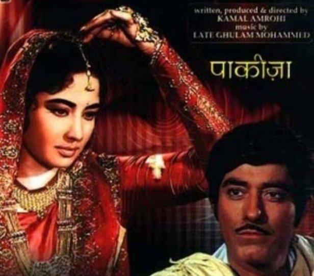Mausam Hai Aashiqana Lyrics|Pakeezah |Lata Mangeshkar
