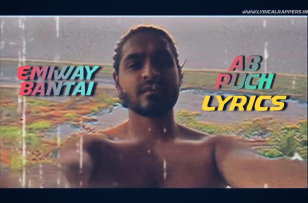 Ab Puch Lyrics   Emiway Bantai