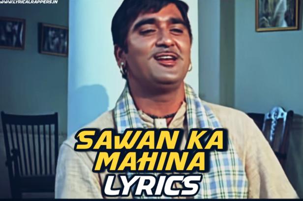 Sawan Ka Mahina Lyrics|Milan
