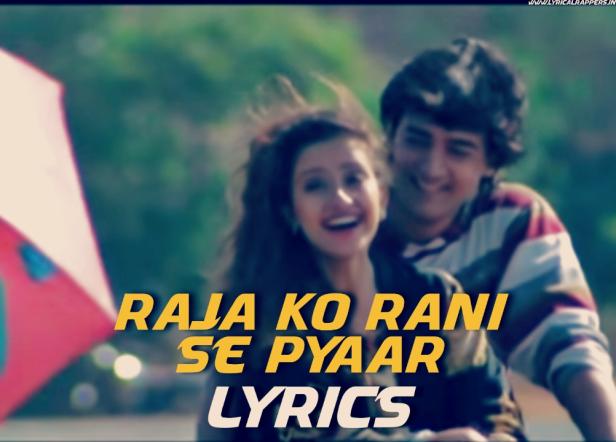 Raja Ko Rani Se Lyrics|Akele Hum Akele Tum