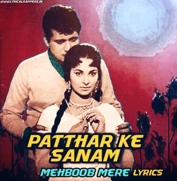 Maehboob Mere Lyrics|Patthar Ke Sanam